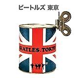Beatles in Tokyo (Lim.Deluxe Edition)