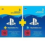 PlayStation Plus Mitgliedschaft + PlayStation Now - Abonnement | 3 Monate | deutsches Konto | PS5/PS4 Download Code