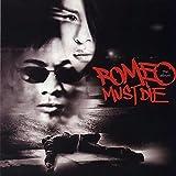 Romeo Must die: the Album [Vinyl LP]