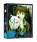 Texhnolyze - Gesamtausgabe - [Blu-ray]