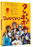 Tampopo - Mediabook Cover B [Limited Edition] [Blu-ray & DVD]
