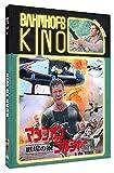 Born to win - Mediabook - Cover C - Limited Edition auf 111 Stück - Cinestrange Extreme Bahnhofskino Nr. 07 (+ DVD) [Blu-ray]