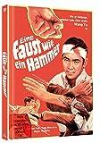 Wang Yu: Eine Faust wie ein Hammer / The One Armed Boxer (2K-HD-remastert) (Limited Mediabook Edition) (Blu-ray & DVD)