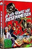 In der Gewalt der Riesenameisen - Uncut Limited Mediabook (in HD neu abgetastet) (+ DVD) [Blu-ray]