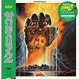 Zombi 3 (Ost) [Vinyl LP]