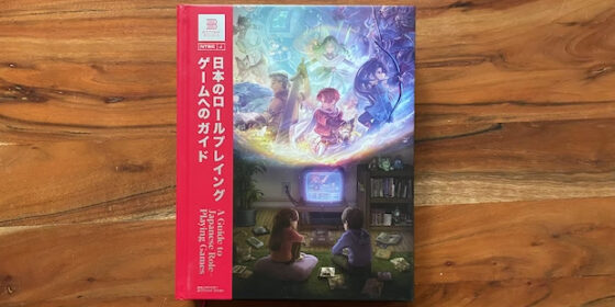 A Guide to Japanese Role-Playing Games [Buchbesprechung]